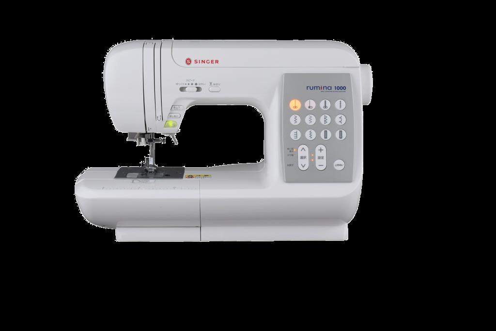 SG-RUMINA1000