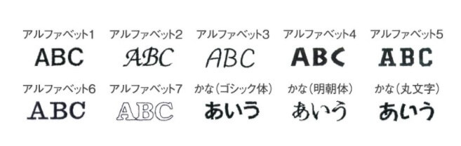 ブラザー パリエ 内蔵文字刺しゅう アルファベット7書体 かな3書体