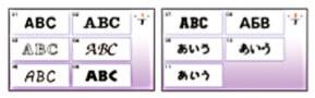 ブラザー ソレイユLA 内蔵文字刺しゅう アルファベット8書体 かな3書体